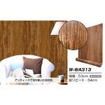 【WAGIC】(6m巻)リメイクシート シール壁紙 プレミアムウォールデコシートW-WA313 木目 アンティーク ブラウン