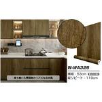 【WAGIC】(10m巻)リメイクシート シール壁紙 プレミアムウォールデコシートW-WA326 リアル木目調 ブラウンウッド