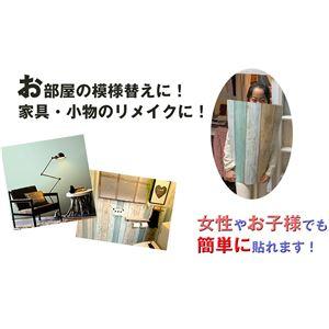 【WAGIC】(6m巻)リメイクシート シール式壁紙 プレミアムウォールデコシートP-WA410ダマスク柄 ダークニュアンス