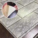 クッションブリック【チャコールグレー】(6枚組)壁紙シール 壁用クッションレンガ 3D立体壁紙 れんがシート 煉瓦シート