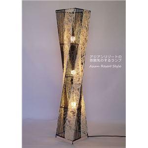 フロアライト(照明器具/スタンドライト)竹製アジアンテイスト〔リビング/ダイニング/寝室/玄関/和室照明〕【電球別売】