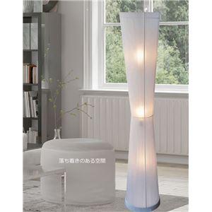 フロアライト(照明器具/スタンドライト) 織物シェード 〔リビング照明/ダイニング照明/寝室照明〕【電球別売】
