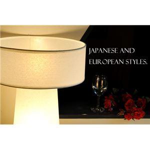 フロアライト(照明器具/スタンドライト) 特殊和紙使用 2灯 〔リビング/ダイニング/寝室/玄関/和室照明〕【電球別売】