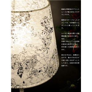 フロアライト(照明器具/スタンドライト) プリントレースシェード フラワープリント 〔リビング照明/ダイニング照明/寝室照明〕【電球別売】