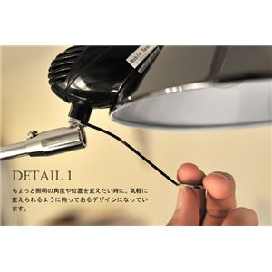 フロアライト(照明器具/スタンドライト) モダン 伸縮可能 〔リビング照明/ダイニング照明/寝室照明〕【電球別売】