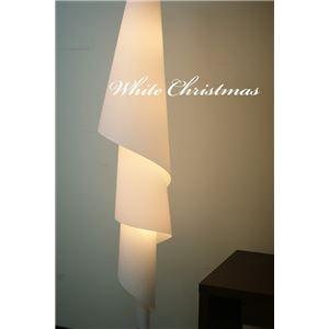フロアライト(照明器具/スタンドライト) モダン 〔リビング照明/ダイニング照明/寝室照明〕