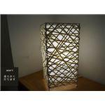 テーブルランプ(照明器具/間接照明) 竹製 スクエア型 アジアンテイスト 〔リビング照明/寝室照明/ダイニング照明/玄関〕【電球別売】