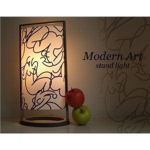 モダンアートのようなユニークなテーブルライト 卓上スタンド モダン イラスト風 スリム