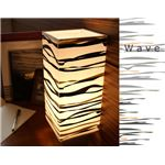 テーブルランプ(照明器具/卓上ライト) モダン ゼブラ/波形模様 〔リビング照明/寝室照明/ダイニング照明〕