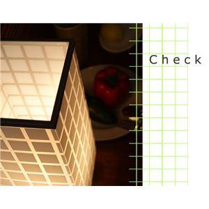 テーブルランプ(照明器具/卓上ライト) モダン/市松模様柄 〔リビング照明/寝室照明/ダイニング照明〕【電球別売】