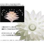 テーブルランプ(照明器具/卓上ライト) 花モチーフ 北欧風 コンパクト 〔リビング照明/寝室照明/ダイニング照明〕