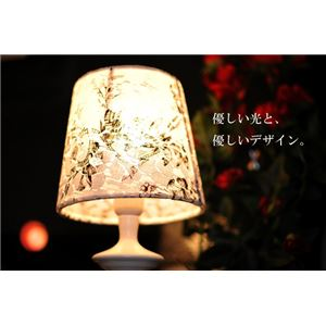 テーブルランプ(照明器具/卓上ライト) プリントレース/フラワープリント 滑り止め加工 〔リビング照明/寝室照明/ダイニング照明〕【電球別売】