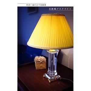 テーブルランプ(照明器具/卓上ライト) レトロ/ヨーロピアン調 〔リビング照明/寝室照明/ダイニング照明〕