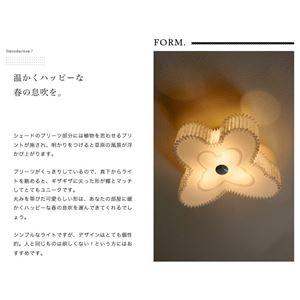 シーリングライト(照明器具) 蝶型 引っ掛けシ...の紹介画像2