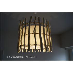 ペンダントライト(吊り下げ型照明器具) 竹/バンブー製 円筒形 アジアンテイスト 〔リビング照明/ダイニング照明〕【電球別売】