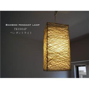 ペンダントライト(吊り下げ型照明器具) 竹/バンブー製 アジアンテイスト 〔リビング照明/ダイニング照明/和室照明〕 - 拡大画像