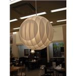 ペンダントライト(吊り下げ型照明器具) ボール型/球形 簡単取り付け 〔リビング照明/ダイニング照明〕