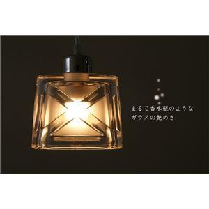 ペンダントライト(吊り下げ型照明器具) ガラス製 香水瓶モチーフ レトロ風〔リビング照明/ダイニング照明〕