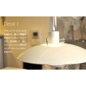 ペンダントライト(吊り下げ型照明器具) アルミ製 ミッドセンチュリー風 ホワイト(白) 〔リビング/ダイニング照明〕【電球別売】