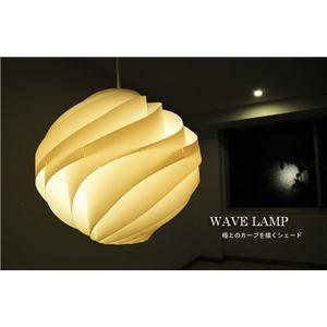 ペンダントライト(吊り下げ型照明器具)楕円形レトロ風〔リビング照明/ダイニング照明/寝室照明〕【電球別売】