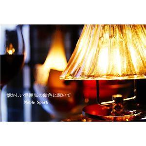 ペンダントライト(吊り下げ型照明器具) プリーツ型 ガラス製 アンティーク調 〔リビング照明/ダイニング照明〕【電球別売】 - 拡大画像