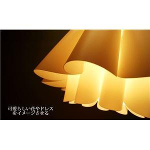 ペンダントライト(吊り下げ型照明器具) 花/ドレスモチーフ 北欧風 ホワイト(白) 〔リビング照明/ダイニング照明〕【電球別売】