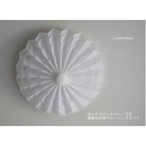 シーリングライト(照明器具)LEDタイプ/45...の関連商品4