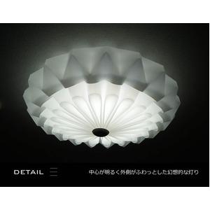 シーリングライト(照明器具)LEDタイプ/45...の紹介画像3