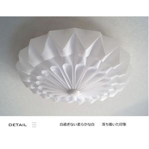 シーリングライト(照明器具)LEDタイプ/45...の紹介画像4