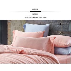純色高級長綿布団カバー4点セット ダブルサイズ (掛け布団カバー/ボックスシーツ/ピロケース)