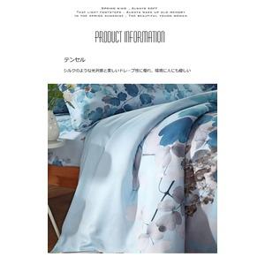 お洒落な花柄高級布団カバー4点セット ダブルサイズ (掛け布団カバー/ボックスシーツ/ピロケース)