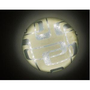 シーリングライト(照明器具) リモコン付き 調...の紹介画像2