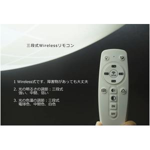 シーリングライト(照明器具) リモコン付き 調...の紹介画像6