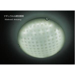 シーリングライト(照明器具) リモコン付き 調光調温 リモコン三段調節 金属/ガラス製 〔リビング照明/ダイニング照明〕 - 拡大画像