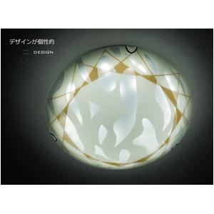 シーリングライト(照明器具) リモコン付き 調光調温 リモコン三段調節 金属/ガラス製 〔リビング照明/ダイニング照明〕【電球別売】 - 拡大画像