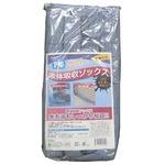(業務用10セット)pig 吸収材(油・液体吸着剤)/ブルーソックス 直径8cmx長さ122cm 20482PSK ブルー(青)