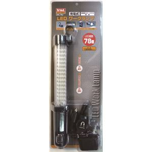 (業務用5個セット) TRAD 充電式LEDワ...の関連商品1