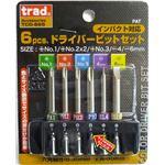 (業務用5セット) TRAD ドライバービットセット/先端工具 【6個入り×5セット】 全長:65mm TCD-665 〔DIY用品/大工道具〕