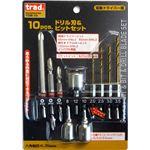 (業務用3セット) TRAD ドリル&ビットセット/先端工具 【10本組×3セット】 電動ドライバー用 TDB-10 〔DIY用品/大工道具〕