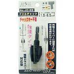 (業務用2個セット) H&H ドリルチャック/先端工具 【電動ドライバー対応型】 チャックキー不要 軽量 JC-55