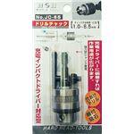 (業務用2個セット) H&H ドリルチャック/先端工具 【充電インパクトドライバー対応型】 JC-65