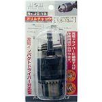H&H ドリルチャック/先端工具 【充電インパクトドライバー対応型】 JC-13
