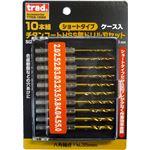 (業務用10セット) TRAD チタンコートドリル刃セット 【10本組×10セット】 ショートタイプ TTDS-1550 〔DIY用品/大工道具〕