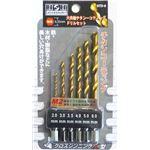 (業務用10個セット) H&H 六角軸チタンドリルセット/先端工具 【6個入り×10セット】 HTD-6 〔DIY用品/大工道具〕