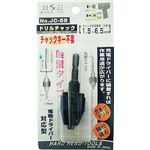 (業務用10個セット) H&H ドリルチャック/先端工具 【電動ドライバー対応型】 チャックキー不要 軽量 JC-55