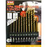 TRAD 六角軸ドリル&ステップビットセット/先端工具 【11個入り】 ホルダー付き DC4A 〔DIY用品 日曜大工〕