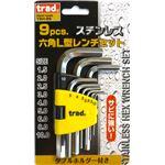 (業務用3個セット) TRAD 9PCステン六角棒レンチセット TSH-9S