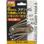 (業務用3個セット) TRAD 6PCステンDV&六角棒セット TSDH-6