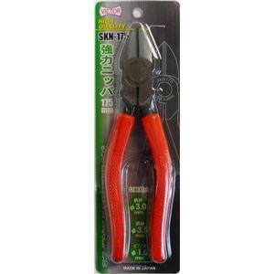 (業務用2個セット) ビクター 強力ニッパー 【175mm】 SKN175