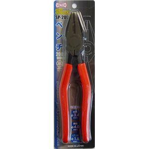 (業務用10個セット) ビクター ペンチ 【200mm】 SP200